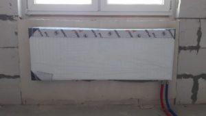 Установлены радиаторы отопления 2 секции