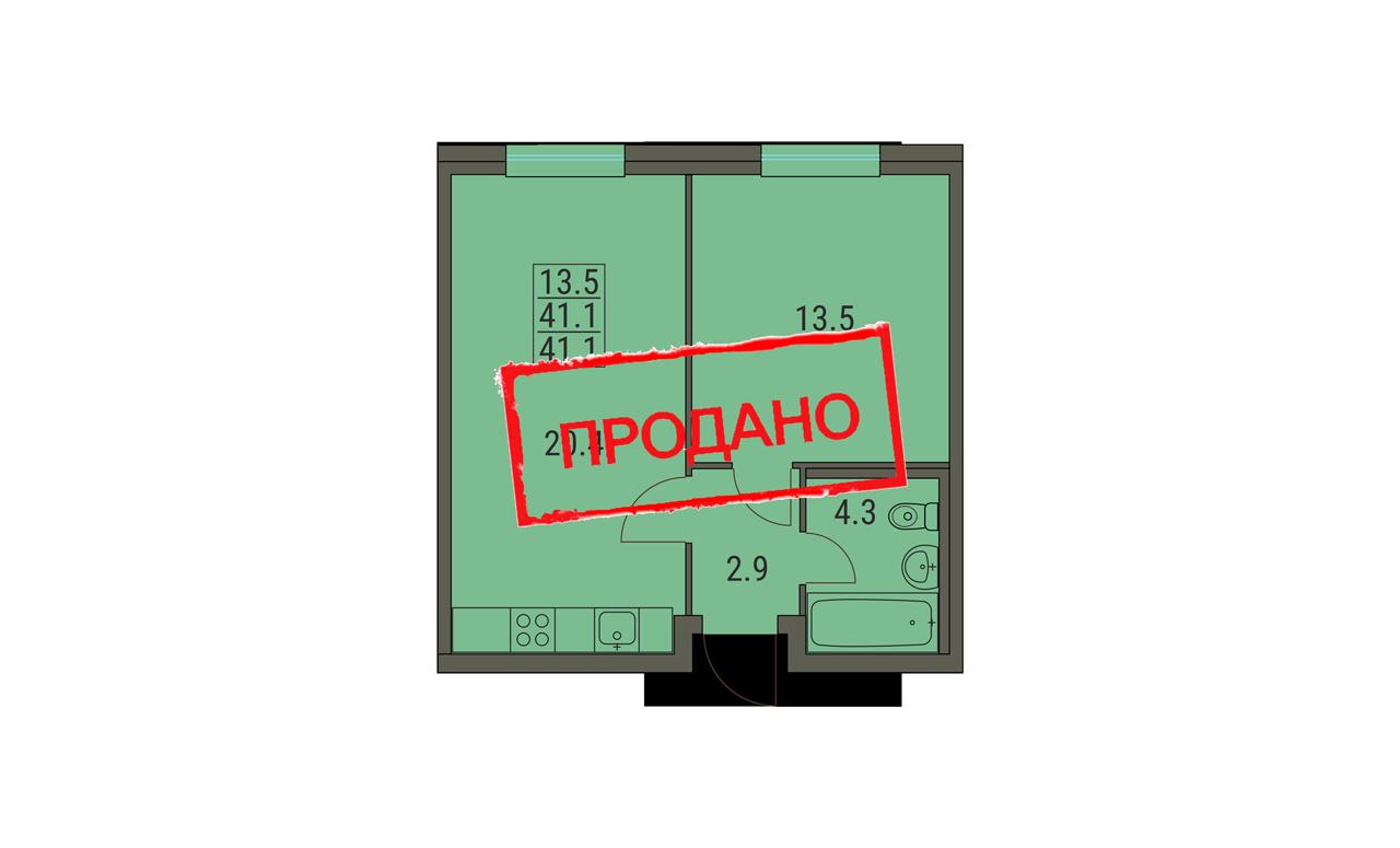 Евродвушка 41.1 м² вариант 2