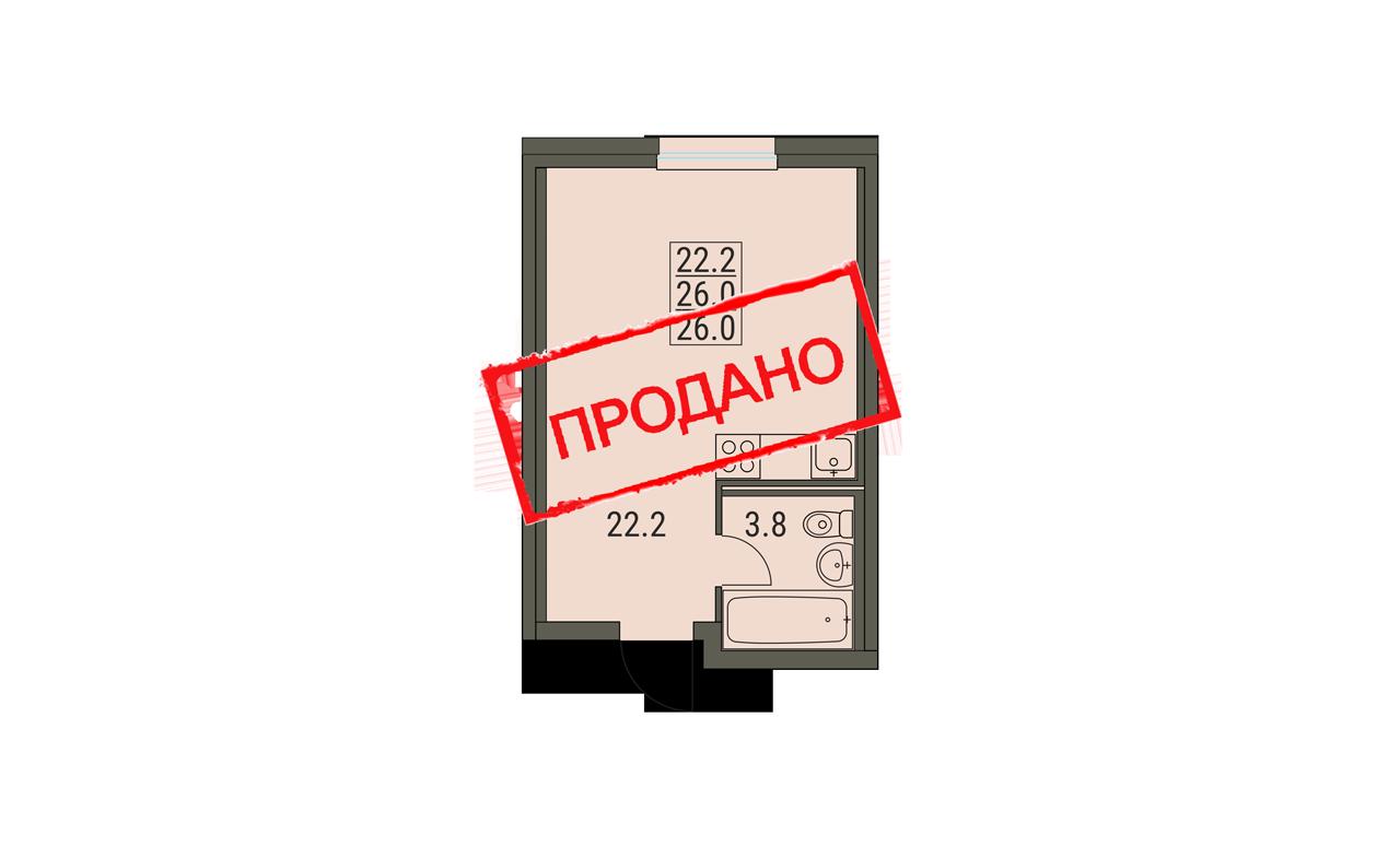 Студия 26.0 м² вариант 1